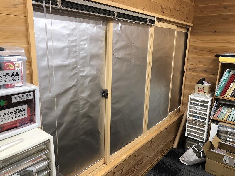工場暑さ対策 遮熱シート導入